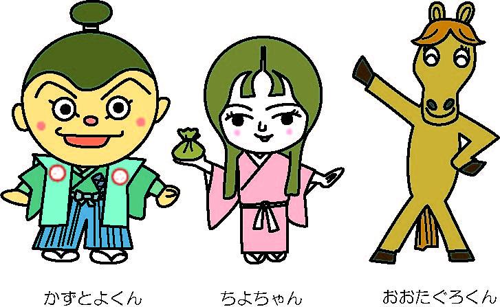 高知城キャラクター