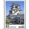 H270907日本の城シリーズ切手・部分2