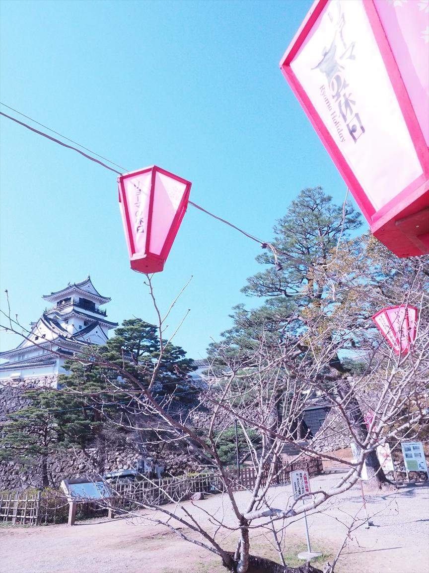 桜 ボンボリ 三ノ丸